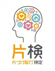 logo_kataken_01