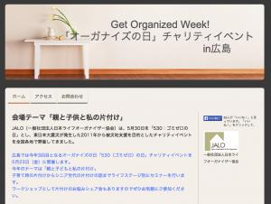 スクリーンショット 2014-04-02 18.04.30