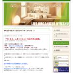 スクリーンショット 2015-04-13 12.46.31