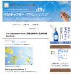 スクリーンショット 2015-04-16 11.50.51
