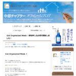 スクリーンショット 2015-04-16 11.43.01