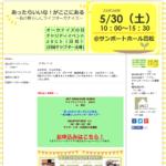 スクリーンショット 2015-04-13 11.32.17