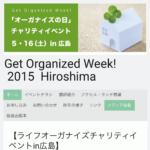 スクリーンショット 2015-04-13 11.40.08