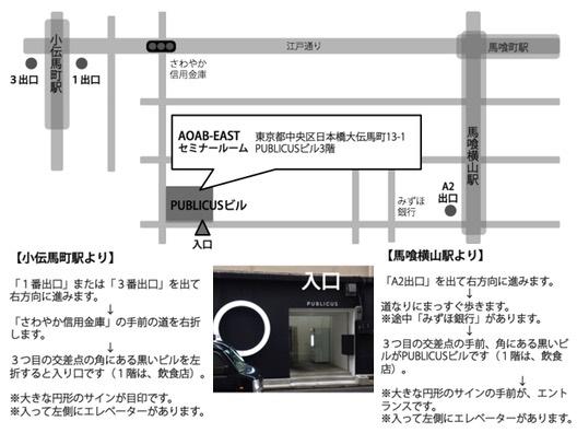 hazuki_map01