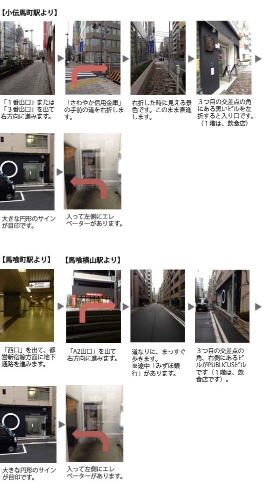 hazuki_map02-2