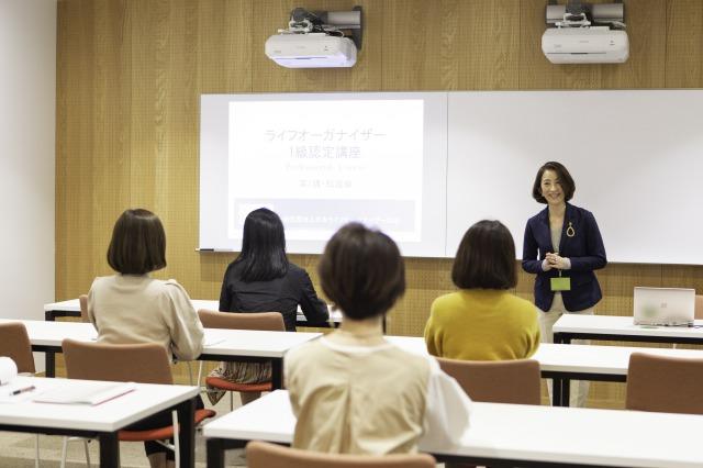 名古屋・仙台 1級資格認定講座の開催が決定しました!!