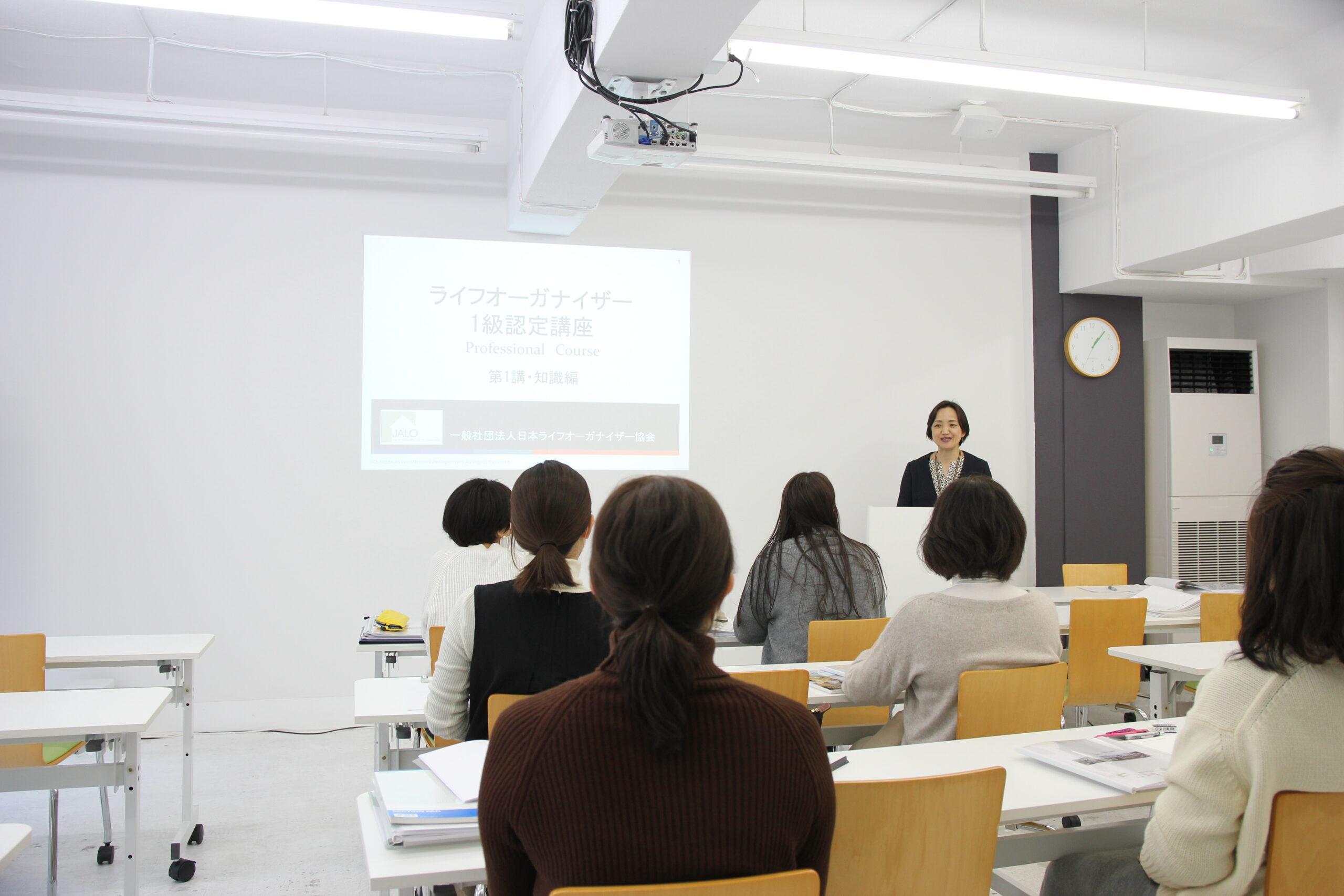 札幌 1級資格認定講座の開催が決定しました!!